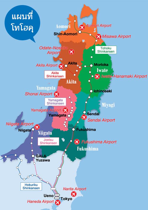 แผนที่โทโฮคุ