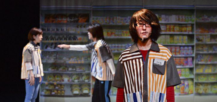 เชิญชวนชมละครเวทีร่วมสมัย Super Premium Soft Double Vanilla Rich จากฝีมือนักแสดงและผู้กำกับชาวญี่ปุ่น