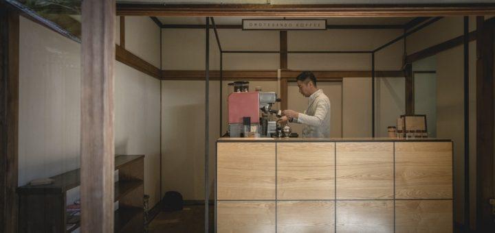 OMOTESANDO KOFFEE .. ร้านกาแฟที่เสมือนดื่มกาแฟอยู่ในบ้าน
