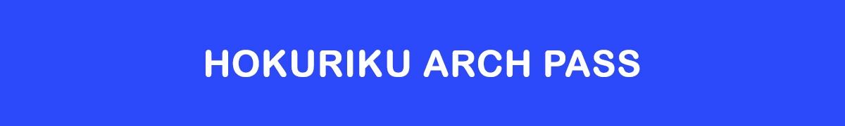 hokuriku-arch