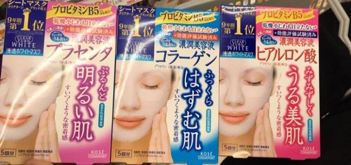 หมดแล้วต้องซื้อซ้ำ.. ผลิตภัณฑ์ใน Drug Store ญี่ปุ่นที่คนญี่ปุ่นเองยังเคลมว่าดีจนต้องตำ!