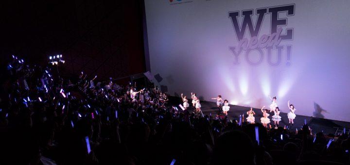 WE NEED YOU! BNK48 งานประกาศการออดิชั่นสานฝันวัยรุ่นสาวชาวไทยสู่วงการบันเทิง!
