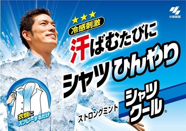 CR : /shopping.c.yimg.jp