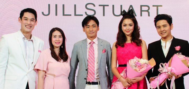ฉลองครบ 1 ปีในประเทศไทย Jill Stuart เมคอัพแบรนด์ขวัญใจผู้หญิงทั่วโลก