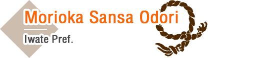 Morioka Sansa Odori
