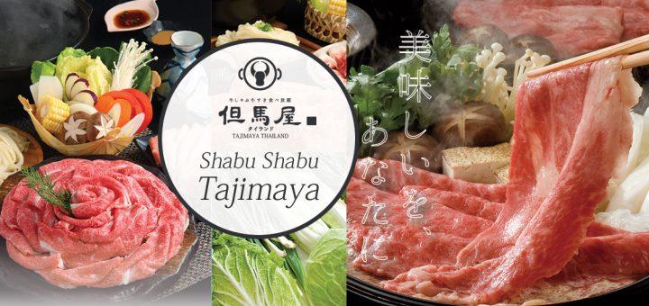 Shabu Shabu Tajimaya