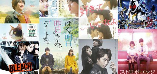 Hướng dẫn phim bao gồm 7 tác phẩm điện ảnh hàng đầu của Fukushima Sota, anh hùng trẻ tuổi nóng bỏng của Nhật Bản