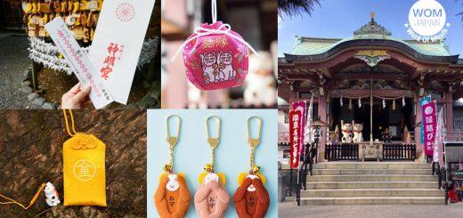 7 Omamori từ các đền thờ trên khắp Nhật Bản không có may mắn. Nhưng vẫn là dễ thương nhất