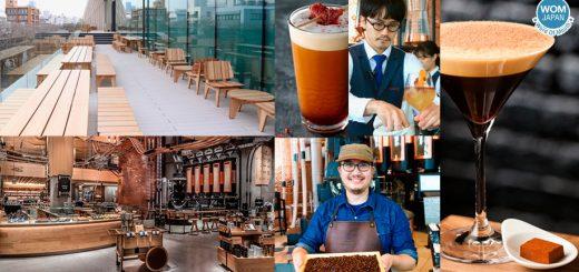 """""""Khu bảo tồn Starbucks"""", lớn nhất thế giới Khai trương tại Nagamekuro Nhìn thấy Sakura trong khi nhấm nháp từng tách cà phê mới rang. Hãy xem nào. Điều gì thú vị hơn!"""