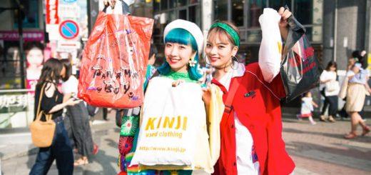 TOKYO – Lạc vào thiên đường mua sắm quần áo cũ ở Harajuku