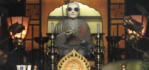 Cây long não nổi tiếng không chỉ vẻ đẹp cổ xưa hiếm có mà còn rất linh thiêng ở Chita