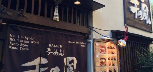 Review mỳ ramen chuẩn vị Kyoto, Senno Kaze Ramen