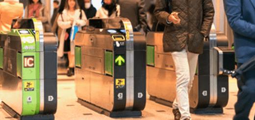 Ứng dụng JR East Japan dự báo tình trạng ùn tắc trên tuyến Yamanote