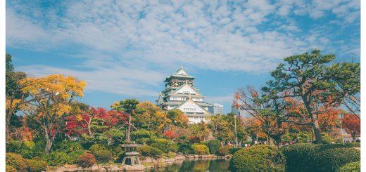 Đừng đi đầu xa, mùa thu năm nay hãy theo tác giả Hà Anh đến Thành Osaka!