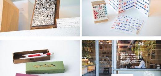 TOKYO - Sức hấp dẫn của các mặt hàng văn phòng phẩm về typographic