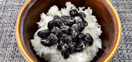 """Món natto đắt nhất Nhật Bản, được ví như """"kim cương đen"""""""