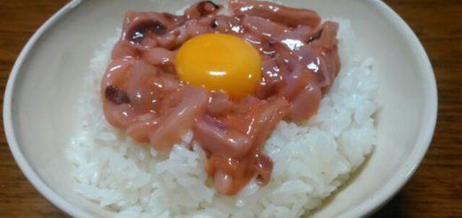 Đặc sản mắm mực thối của người Nhật, món ăn khủng khiếp hơn cả natto