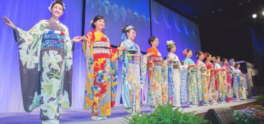 Choáng với bộ sưu tập kimono kéo dài suốt 4 năm tại Thế vận hội Olympic Tokyo