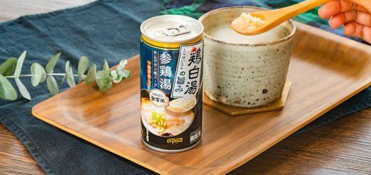 Bạn đã thử bao nhiêu loại đồ uống đóng hộp kỳ lạ này ở Nhật?