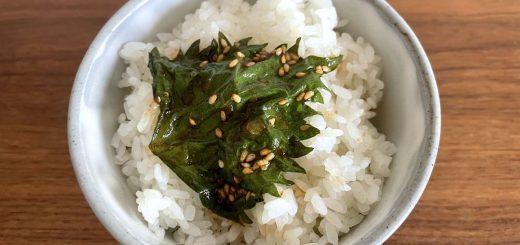 Đầu bếp Nhật chia sẻ 4 món ăn từ tía tô, loại lá được ví như thần dược cho sức khỏe