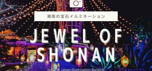 Enoshima Shonan of Jewel 2021 - Ánh sáng