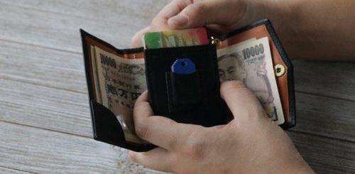 Lượm được chiếc ví có đến 1 triệu yên, người phụ nữ có hành động sau đó khiến ai cũng bất ngờ