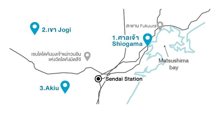 SENDAI AREA MAP