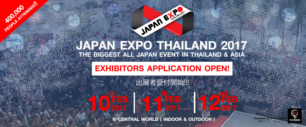 Japan expo 2017 wom japan - Date japan expo 2017 ...