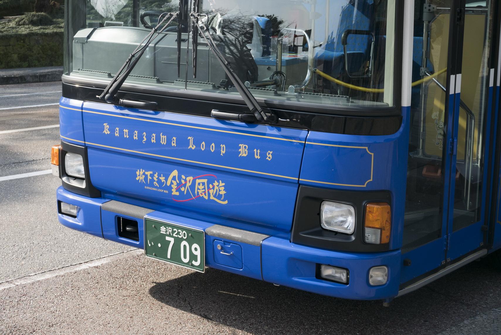 Kanazawa Loop Bus Pass