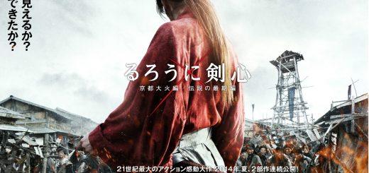 ตัวอย่างหนังเรื่อง Rurouni Kenshin ภาคใหม่ ที่จะฉายในช่วงฤดูร้อนปี2014