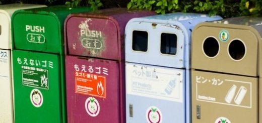 ไม่น่าแปลก แต่จริง! ว่าด้วยเรื่องของถังขยะในประเทศญี่ปุ่น