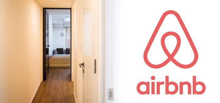 【แนะนำ/รีวิว】อีกหนึ่งทางเลือกในการจองห้องพักในญี่ปุ่นด้วย Airbnb