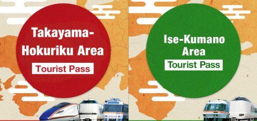 Takayama-Hokuriku Area / Ise-Kumano Area Pass สองพาสใหม่เริ่มใช้วันที่ 1 กรกฎาคม 2015 นี้