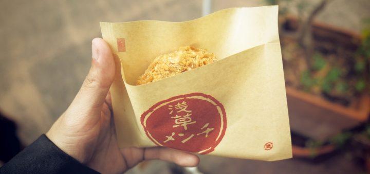 ไปกินหมูทอดตามไอดอลที่ร้าน Asakusa Menchi