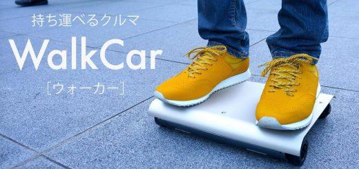 WalkCar ที่สุดของบอร์ดช่วยเดินขนาดเล็ก !
