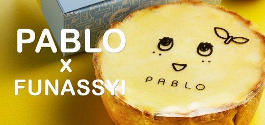 PABLO Funassyi Cheese Tart Nashi-jiru Busha! ชีสทาร์ตหน้าฟูนัชชี่ !