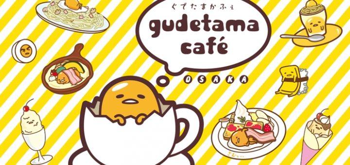 """คาเฟ่ไข่ขี้เกียจ """"Gudetama Cafe"""" เสิร์ฟเมนูหน้าร้อนแล้ววันนี้"""