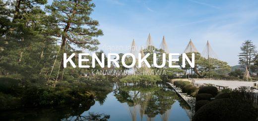 พาเที่ยวสวน Kenrokuen 1 ใน 3 สวนที่สวยที่สุดในญี่ปุ่น (Ishikawa)