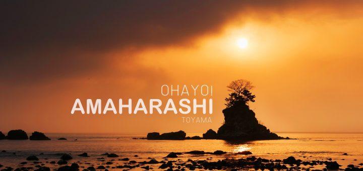 Ohayo,  Amaharashi (Toyama)