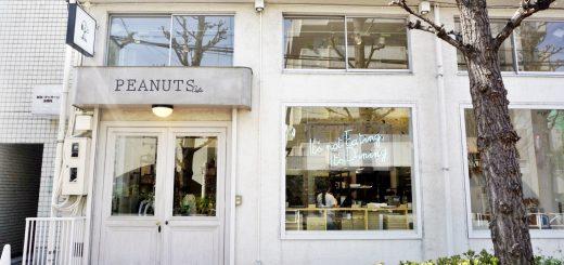 Peanuts Cafe คาเฟ่น่ารักๆ ที่คนรัก Snoopy ต้องมา