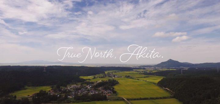 True North, Akita. สัมผัสอีกมุมมองของการใช้ชีวิตที่อากิตะผ่านมุมกล้อง