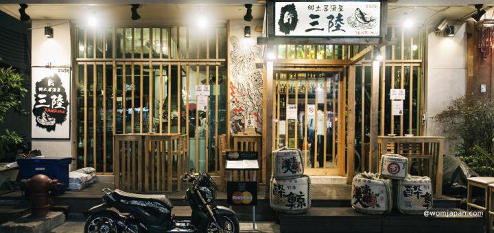 ร้านซันริคุ ซูชิ Sanriku Sushi สุขุมวิท 19 ชั้น 1 ของโรงแรม UNO