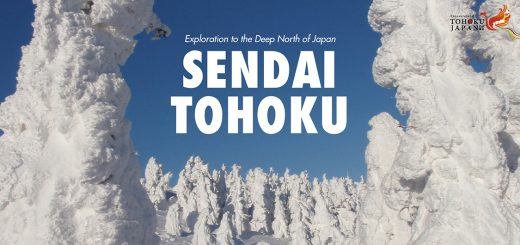 Sendai Tohoku Explorer to the Deep North of Japan