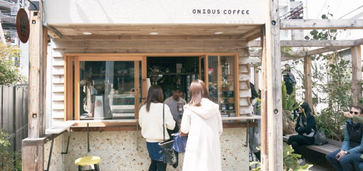 ONIBUS ร้านกาแฟ Self-service แบบเก๋ๆเหมือนมาเที่ยวสวนบ้านเพื่อน ย่านนาคาเมกุโระ
