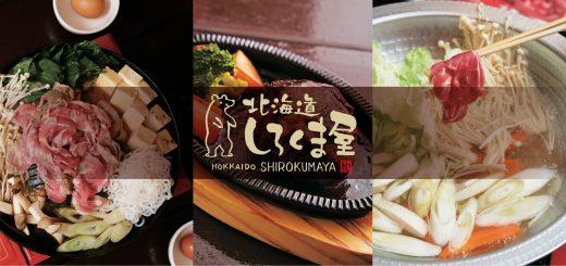 Hokkaido Shirokumaya