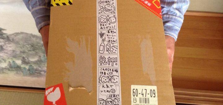 """เปลี่ยนทุกการส่งของให้มีความหมายมากขึ้นด้วย """"มังงะ เทป - Manga Tape"""""""