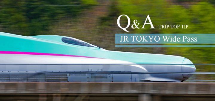 TRIP TOP TIP : รวมทุกข้อสงสัยกับ JR TOKYO Wide Pass