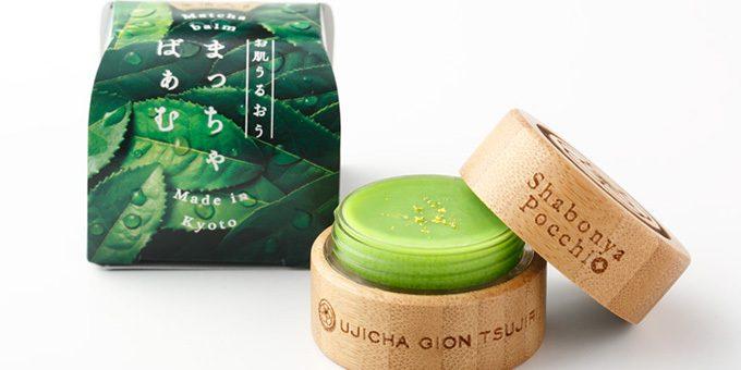 หนาวนี้มาปรนนิบัติผิวของคุณให้ดีขึ้นด้วยมัชฉะ บาล์มจากร้านชาเขียวชื่อดัง Gion Tsujiri  กันเถอะ !