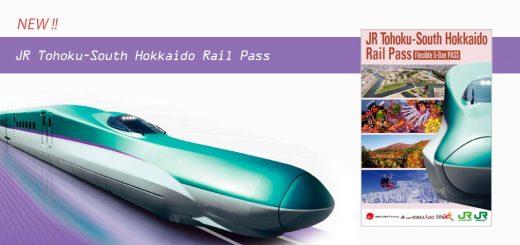 """พาสใหม่!! """"JR Tohoku-South Hokkaido Rail Pass"""" รองรับเส้นทางภูมิภาคโทโฮคุ จนถึง ฮอกไกโดตอนใต้"""