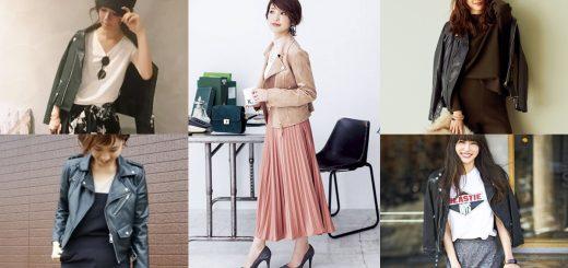สาวญี่ปุ่นมีวิธีแมตช์แจ๊คเก็ตหนังสุดเท่ให้ดูเป็นสาวหวานยังไง ต้อง Check!